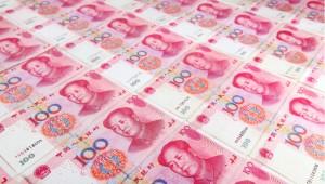 chinese-yuan-rmb