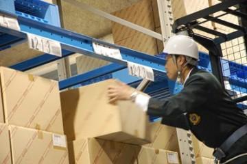 taobao_logistics1